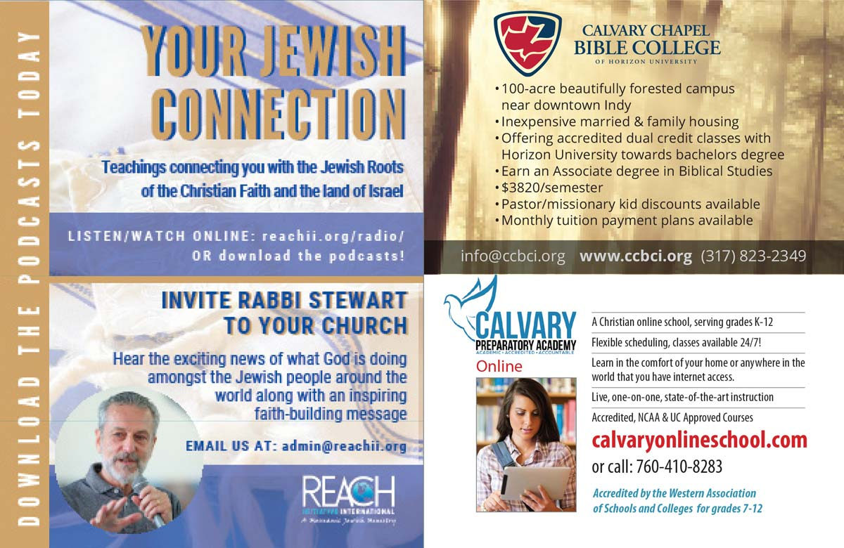 Reach Indy and Online